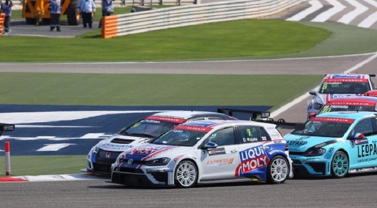 TCR International Series